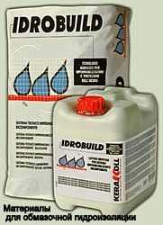 Рубероида гидроизоляция ванной из
