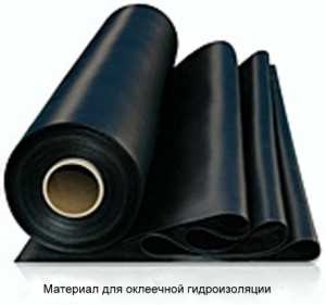 Материал для оклеечной гидроизоляции