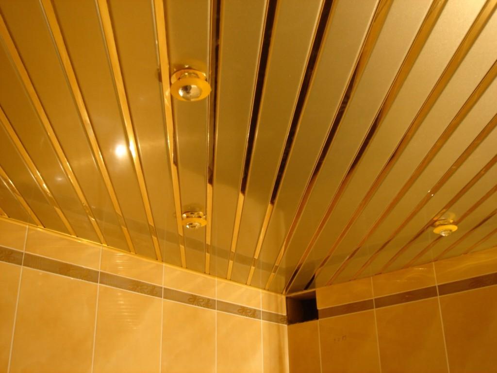 «Реечный потолок» один из самых бюджетных вариантов ремонта санузла в квартире