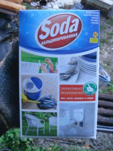 Кальцинированная сода станет верным помощником в борьбе за блеск и белизну сантехники