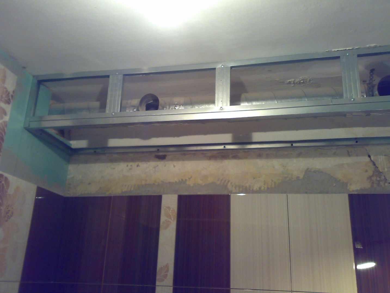 Обустройство короба из профилей для сокрытия воздуховодов при ремонте ванной